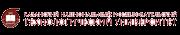 logo_confkaz