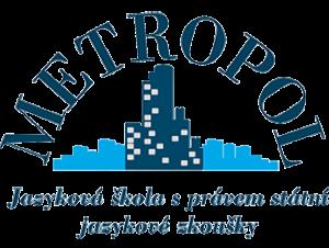 Школа Metropol в Праге