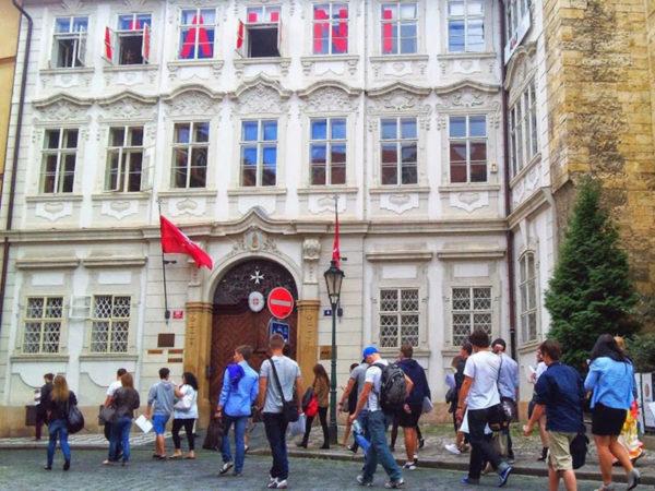 Англо-Американский университет (Anglo-American University)