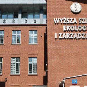 Университет Экологии и Управления в Варшаве WSEiZ